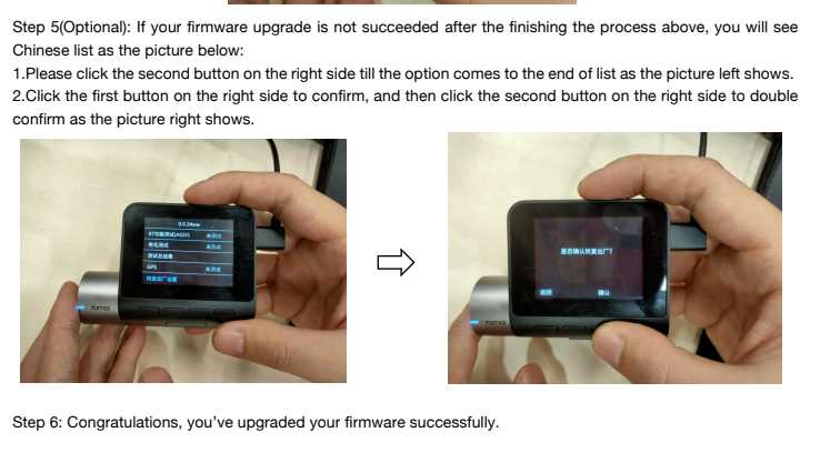 70mai update firmware a500